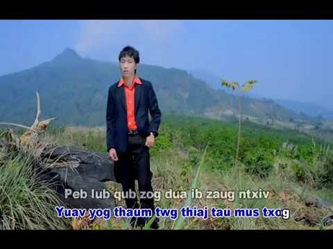 Xais Lauj - Hmong New Song 2016 - Nco Los Tsuas