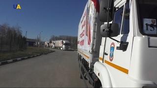Черговий російський «гумконвой» відправили на Донбас?>