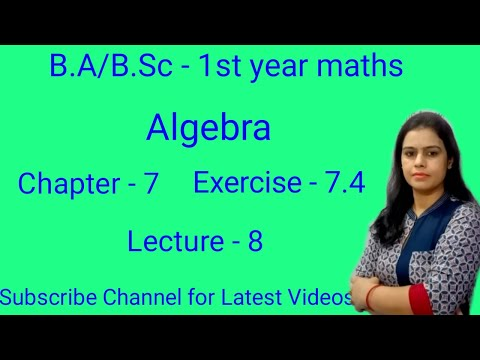 To Find The Condition That The Roots Of The Given Equation Satisfy a Given Relation||Algebra Sem 1st