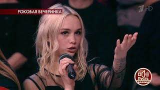 """""""Я считаю, что Лена - дура"""", - Диана Шурыгина устроила скандал в студии. Пусть говорят. Фрагмент."""