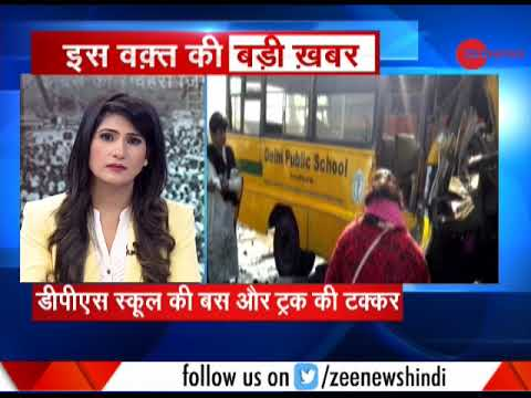 DPS school bus collides with truck, 5 killed | स्कूल बस की ट