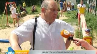Недетские страсти вокруг детской площадки  на ул. Ветлужской