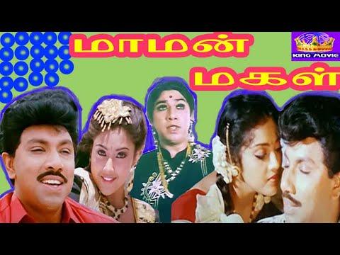 Sathyaraj,Goundamani,Meena,Manivannan,Mega...