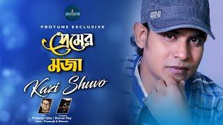 Premer Moja by Kazi Shuvo Mp3 Song Download