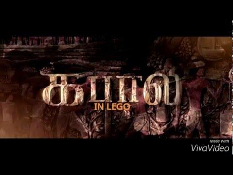 LEGO | KABALI | TEASER | T.S. PRODUCTION*