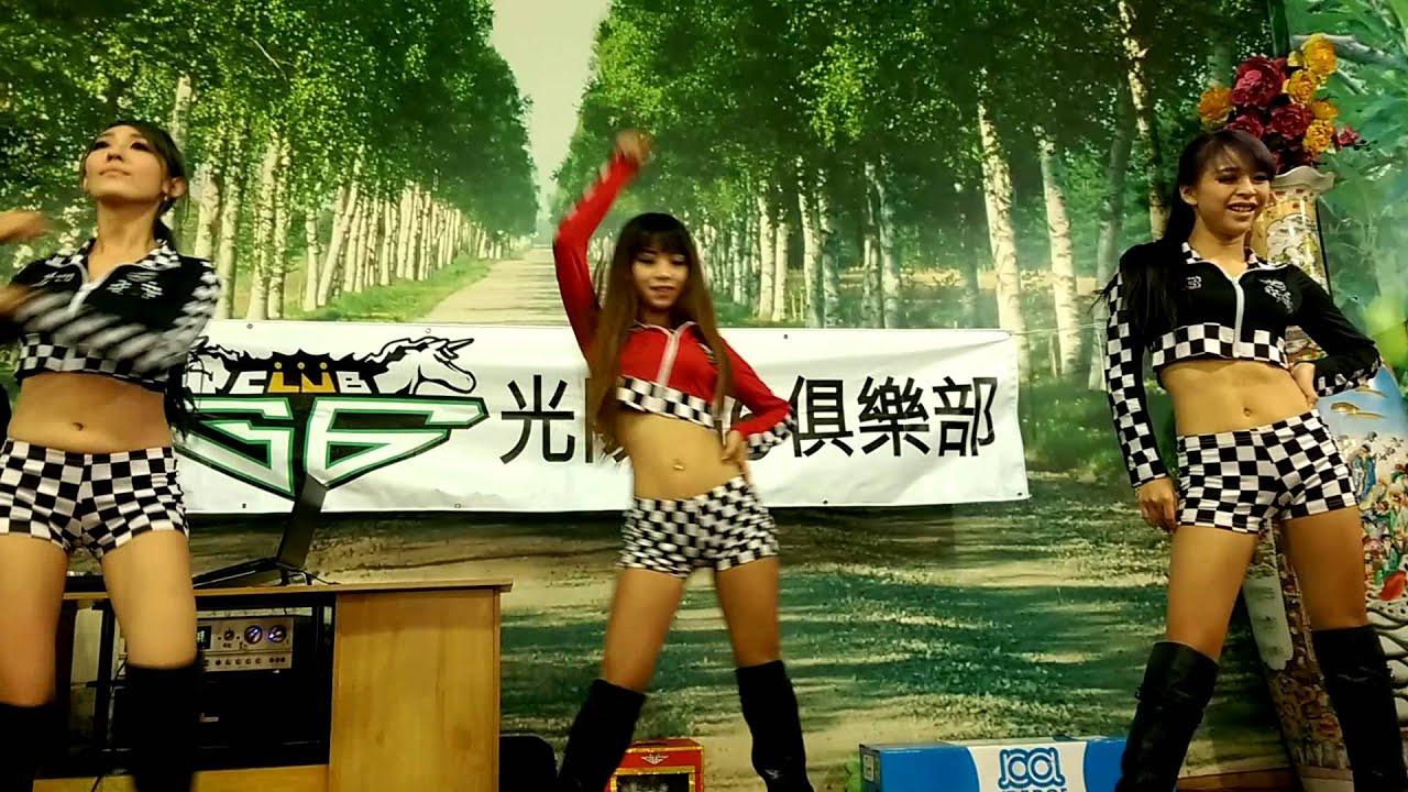 2015 光陽G6俱樂部 跳跳糖 舞蹈表演 一 - YouTube