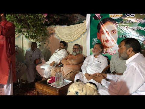 Multan PML N NA 155 SHEIKH MUHAMMAD TAHIR RASHEED VOTE FOR TARIQ RASHID