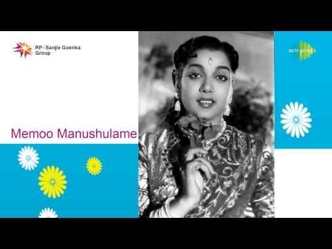 Memu Manushulame | Emantunnadhi song