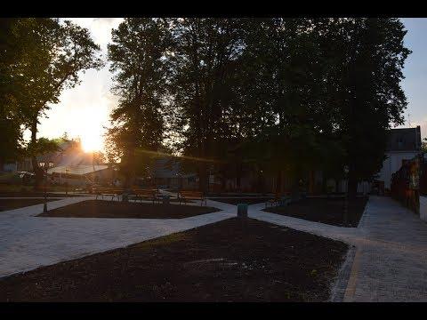 Відкриття студентського парку в Коломиї