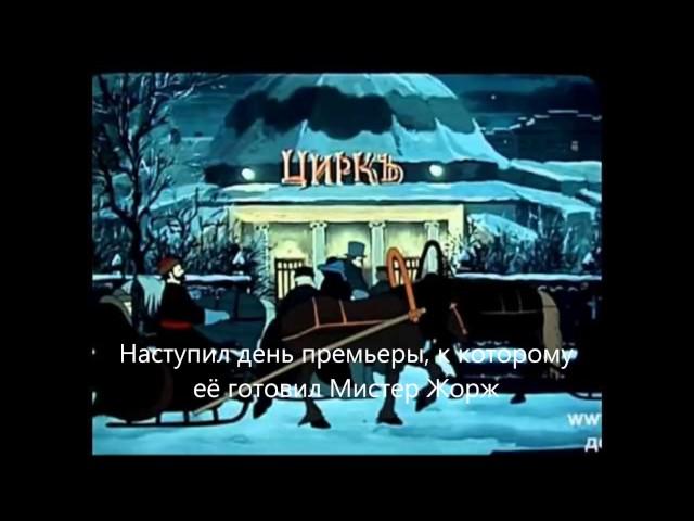 Изображение предпросмотра прочтения – ЕвгенияВолкова представляет буктрейлер кпроизведению «Каштанка» А.П.Чехова