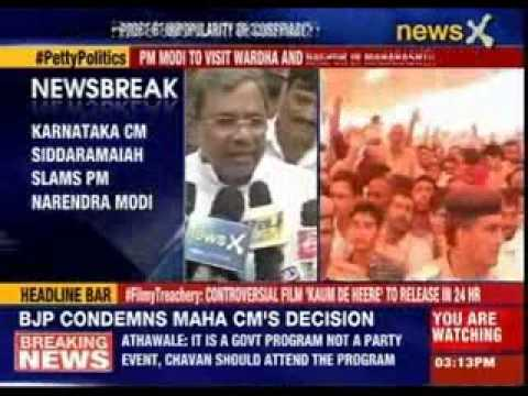 Karnataka CM Siddaramaiah slams PM Narendra Modi