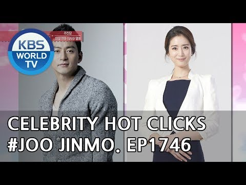 Celebrity Hot Clicks #Joo Jinmo [Entertainment Weekly/2019.01.21]