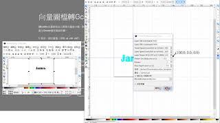 use inkscape prepare cubiio(Laser engraving) file(gcode)