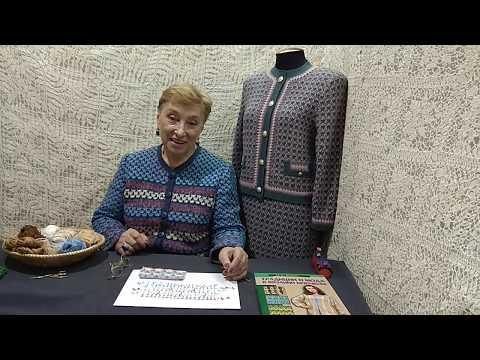 """Образец цветного вязания  для костюма """"Шанель"""". Мастер-класс по вязанию крючком от О. С. Литвиной."""
