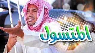 كليب المتسول - محمد عدوي | قناة كراميش  Karameesh Tv