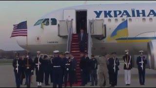 Президент Украины прибыл в Вашингтон  Не встретили президента Украины Порошенко в США на аэродроме