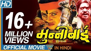 Video Munni Bai Hindi Full Movie || Dharmendra, Sapna, Durgesh Nandni || Eagle Hindi Movies download MP3, 3GP, MP4, WEBM, AVI, FLV September 2017