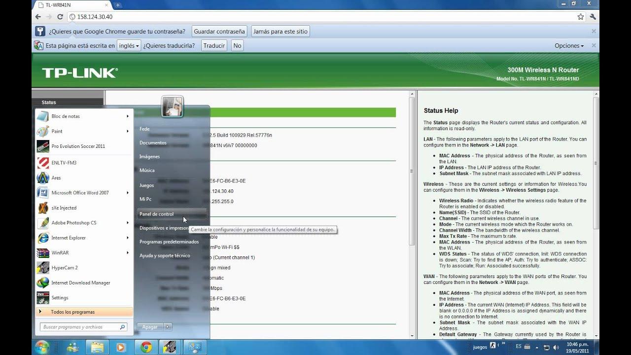 pagina de tp link para configurar router
