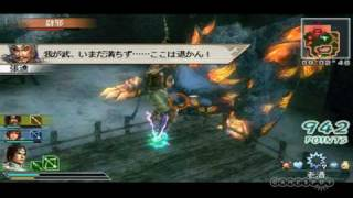 Dynasty Warriors - Strikeforce PSP Gameplay In HD