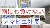 叙々苑 熊本 撤退
