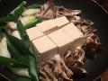 豆腐ステーキ の動画、YouTube動画。