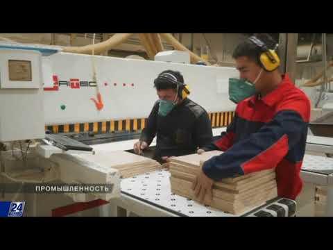 Мебельная промышленность Казахстана