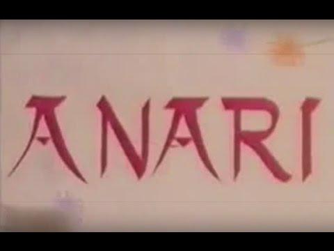 Anari - أناڑی - (S. Suleman) Shabnam, Nadeem, Sangeeta, Ghulam Mohiuddin