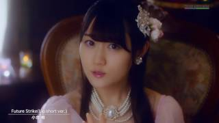 小倉 唯7th Single「Future Strike」MUSIC VIDEOのLip ver.を公開!! ...