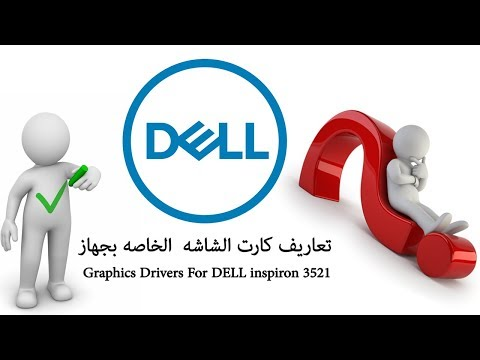 Dell Inspiron 3521 Core I3 Wifi Drivers For Windows 7
