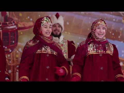 """Ансамбль """"Усладики"""", Масленица, Красная Площадь МОСКВА"""