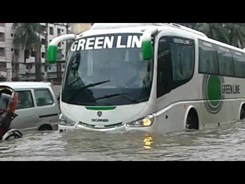 Vlog 1।বৃষ্টিতে রাজধানী ঢাকার রাস্তার বিভিন্ন চিত্র । Flood In Bangladesh 2017 | User BD|Green line