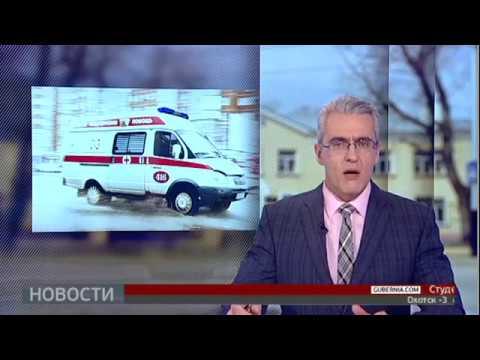 Трагедия в школе. Новости. 14/11/2019. GuberniaTV