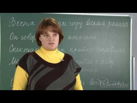 Читать онлайн Чуковский Корней От двух до пяти