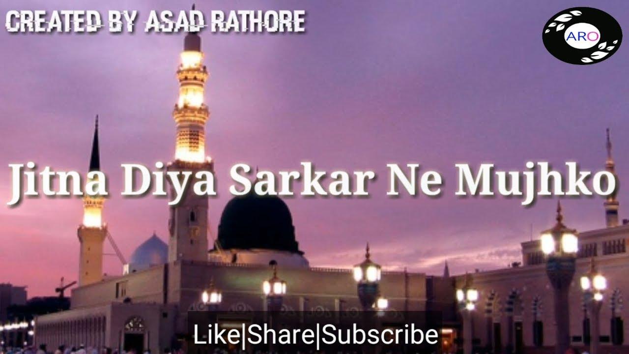 jitna diya sarkar ne mujhko itni meri auqat nahi mp3