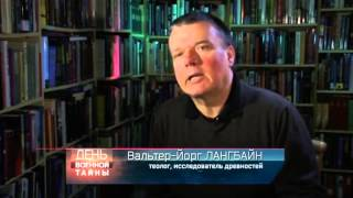 День военной тайны на рен тв! (04.05.2015)