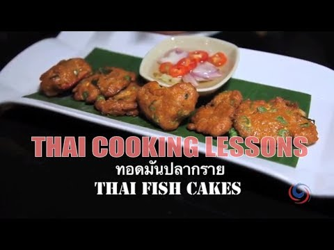 Cooking with Blue Elephant – Phuket – Thai Fish Cakes