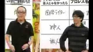 バッファローへの手紙fromケンコバ,友近,なだぎ武 part1