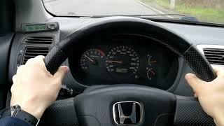 Honda Civic VII 1.6 POV Drive
