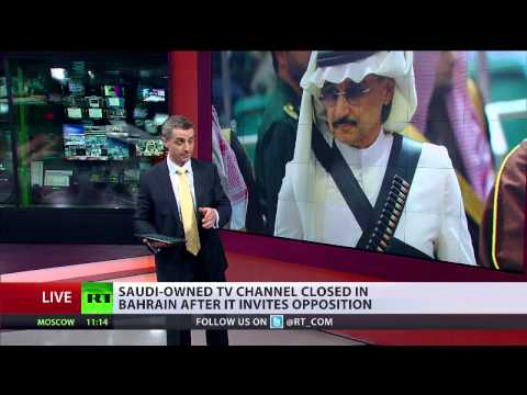 Saudi TV Station in Bahrain Goes Off Air After Inviting Prominent Opposition Activist
