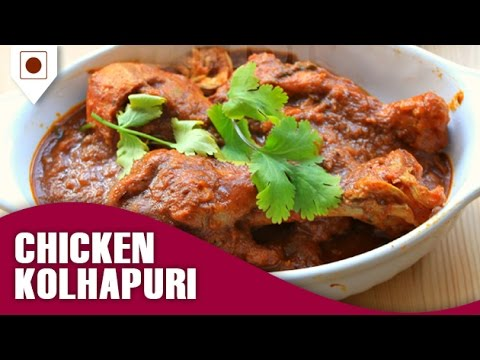 Recipe chicken kolhapuri easy recipe chicken kolhapuri easy cook with food junction youtube forumfinder Images