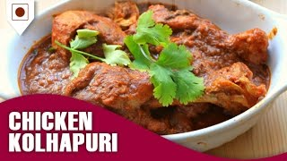 Chicken jalfrezi recipe easy cook with food junction vloggest recipe chicken kolhapuri easy coo forumfinder Choice Image