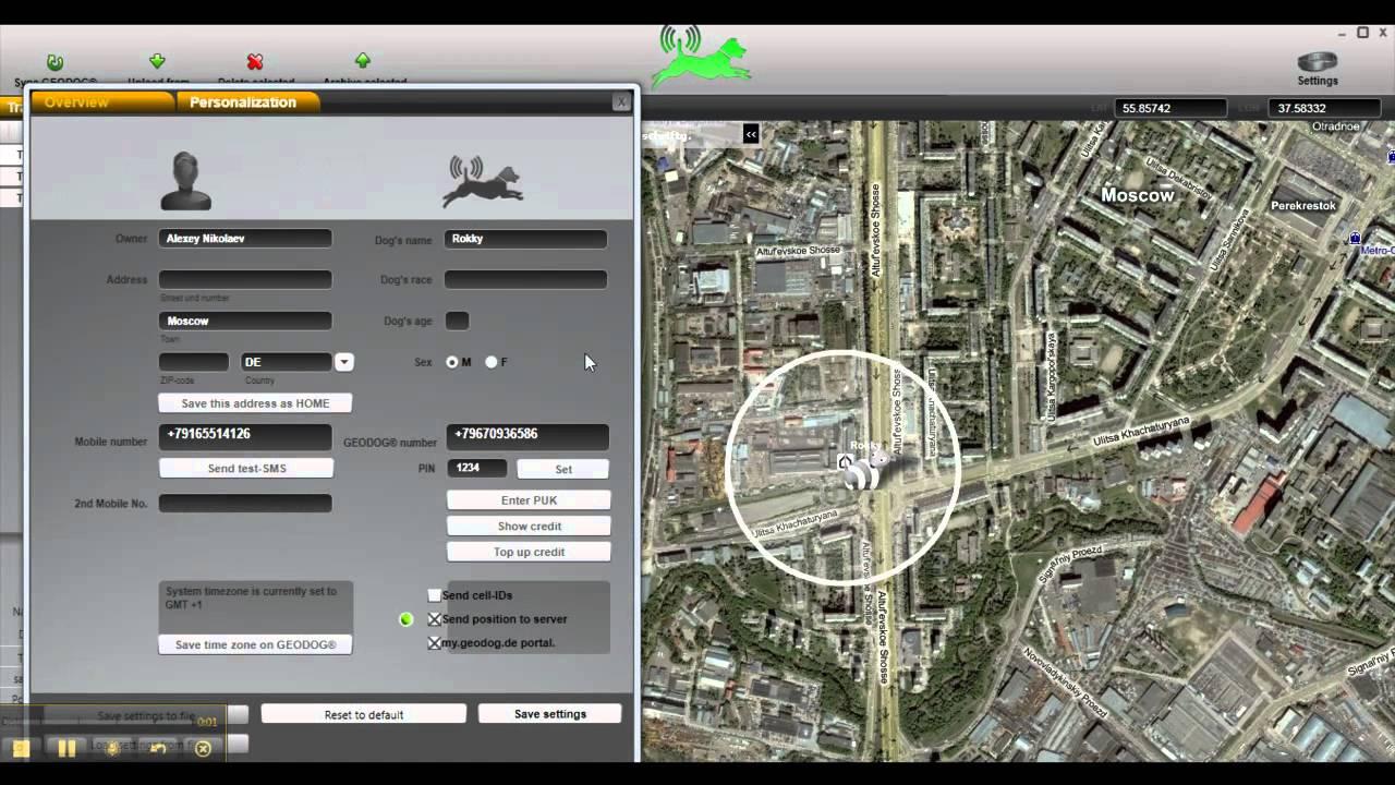 Автомобильные gps-навигаторы: купить навигатор gps, продажа навигаторов б/у в сервисе объявлений olx. Ua украина. Самые выгодные предложения ждут тебя на olx. Ua!