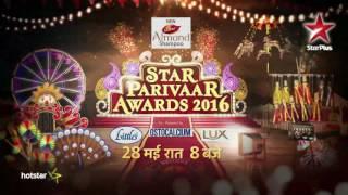 Star Parivaar Awards 2016: Your Favourite Jodis get romantic!
