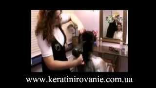 Бразильское выпрямление волос(http://keratinirovanie.com.ua/ Авторский салон красоты Инны Бернадиной - кератиновое выпрямление волос (кератинирование..., 2013-11-13T19:47:01.000Z)