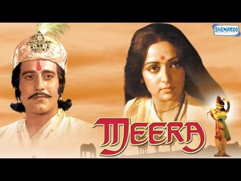 Hema Malini Meera Movie Songs Free Downloadinstmank
