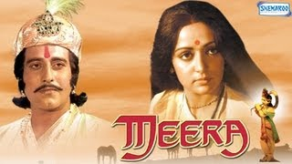 Meera - Part 1 Of 14 - Hema Malini - Vinod Khanna - Superhit Bollywood Movies