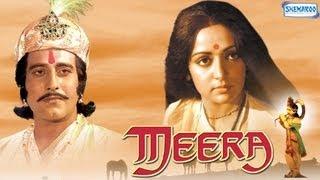 Meera | Movie In parts | Hema Malini - Vinod Khanna