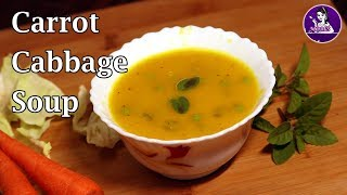 Carrot &amp Cabbage Soup  Healthy &amp Creamy Vegetable Soup Recipe  Homemade Healing Soup