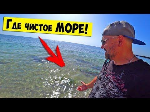 ОДЕССА - ГДЕ ЧИСТОЕ МОРЕ??? ЛУЧШИЕ Пляжи на ФОНТАНЕ !!!