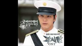 Ulala Session - Goodbye Day - Bridal Mask/Gaksital OST (DownLoad mp3)
